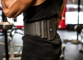 "7.5"" Firm Fit Contour Belt back support"